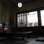 富蔵家 - こあがりの座敷