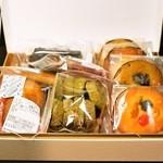 ラ・ローズ・ジャポネ - 2014.5 焼菓子詰合せ(3,140円)一部のお菓子開けちゃった後です