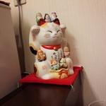 菜香餃子房 - 招き猫も「お手上げ」何とも欲張りな(^^;)