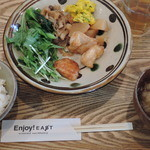 Enjoy! EAST -