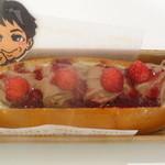 パニーチェ 原宿竹下通り店 - イチゴとミックスベリーのアイスドッグ