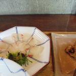 27175086 - ひゅうが飯定食(鯛アップ)