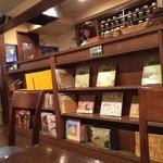 珈琲 散歩 - 絵本が置いてある雑誌ラック
