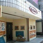 2718198 - 陶芸クラブ&蕎麦カフェ 気ままな風