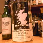 Bar Grand Pa  - ISLAY CASK STRENGTH 58.4% 5yo (SIGNATORY VINTAGE)LAGAVULIN?
