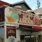 AMOUR -