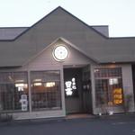 生蕎麦 日高 - 生蕎麦 日高 日の出店