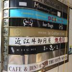 ワインバー コリエドール - 1階のちょもらん麺が目印です