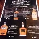27186502 - Jackのメニューです