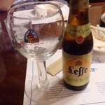 うすけぼー - Leffe blondとオリジナルグラス
