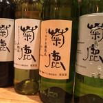 ブラッスリーセルクル - 2014/05 熊本ワインの菊鹿。
