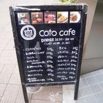 コトカフェ - 外のメニュー