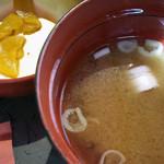 27198930 - 味噌汁