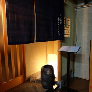 パーキング奈良の2階奥にひっそりと佇む当店