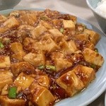 27199050 - 麻婆豆腐