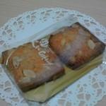 27199572 - アーモンドとチーズの塩味のクッキー