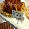 手作りケーキとパンの店リェヴル - 料理写真:イチオシ
