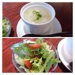 オールドハウス ラオファン - 卵スープは優しい味わい。サラダは普通です。
