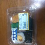若菜 - 料理写真: