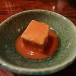 27202338 - 「豆腐よう」(500円)