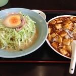 四季紅 - 料理写真:冷やし中華、麻婆飯セット