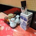 佳燕 - 卓上の調味料たち