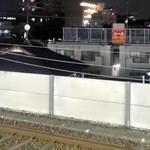 佳燕 - 駅から見えるこの看板がいつも気になっていた