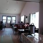 農業レストラン フラール -