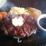 ステーキハンバーグ&サラダバー けん - 料理写真:「けんステーキ」を…