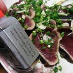 多田水産 - 料理写真:炙ったものを真空パックで数時間かけて持ち帰り、お土産として利用させて頂いてます。