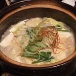 朝日堂 - 塩ホルモン鍋