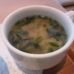 ナナズ グリーンティー - 海苔のおみそ汁
