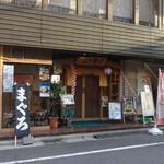 力士料理 琴ヶ梅 - 2階は温野菜