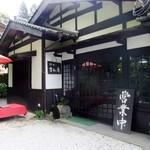 古処庵 - 雰囲気のある入口