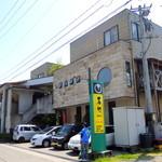 若竹 - 2014年5月11日(日) 店舗外観