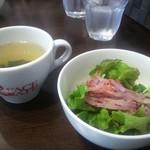 27215568 - セットのスープ&サラダ