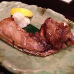 わびさび - マグロカマの塩焼き
