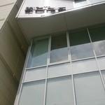 sumile TOKYO - このビルの9Fにあります。
