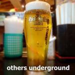 27234615 - 一口ビール(サントリー・プレミアムモルツ)