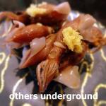 がってん寿司 - ほたるいか軍艦