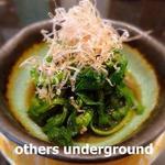 がってん寿司 - 菜の花おひたし