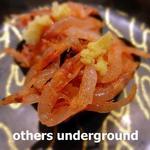 がってん寿司 - 桜えび軍艦