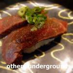 がってん寿司 - 桜肉(馬肉)のたたき握り