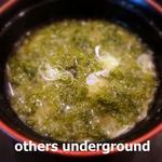 がってん寿司 - 青のり汁(サービス)