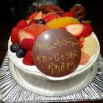 お菓子の家 あいあい - 料理写真:お誕生日ケーキ