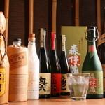 栞 - 選りすぐりの味わいを取り揃えたお酒、充実のラインナップ