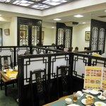 横浜大飯店 - オーダーバイキングフロアのB1店内様子。