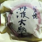 和菓子処 四代目 松川 - 丹波大納言・どら焼き