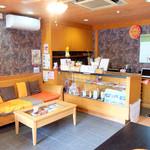 Cafe de RORO -