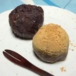葵餅本店 - おはぎと京わらび餅